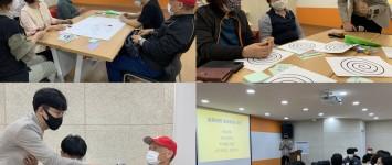 [소셜크리에이트] 마을활동가 기초교육
